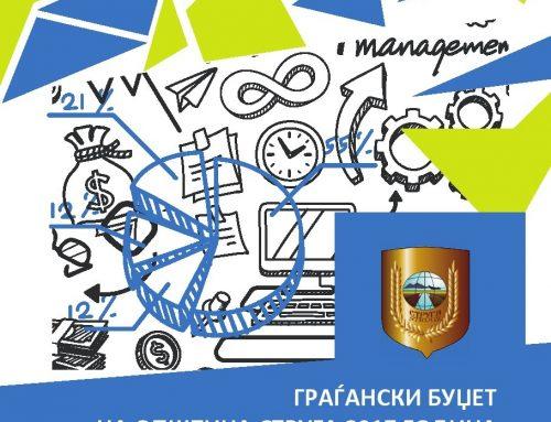 Граѓански буџет на општина Струга 2017